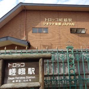 【京都】嵐山・トロッコ列車