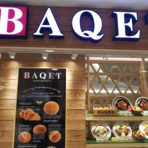 パン食べ放題「BAQET」