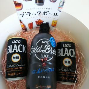 【ESSEおうちdeセミナー2021 Summer】UCCブラックコーヒー