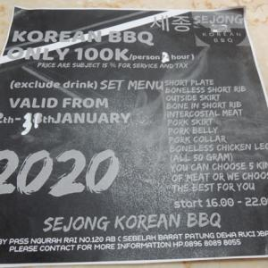 100円ディナーFILE:69 Sejong Korean BBQ