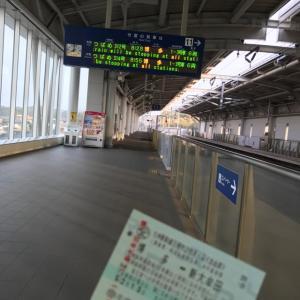 はじめての九州新幹線。