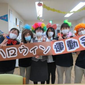 たんぽぽ甚目寺「ハロウィン運動会♪」