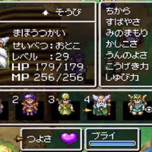 ドラクエ4【DS】MAXステータスへの道・503