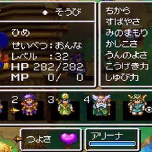 ドラクエ4【DS】MAXステータスへの道・513
