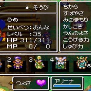ドラクエ4【DS】MAXステータスへの道・525