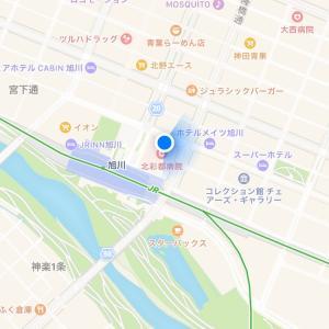 冬:下道【旭川→札幌】旅行用ルート・距離・時間記録