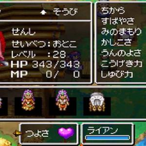 ドラクエ4【DS】MAXステータスへの道・500