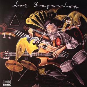 今日の1曲、Dos Cafundos の『Tupráca』