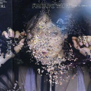 今日の1曲、Kahimi Karie の『Mirage』