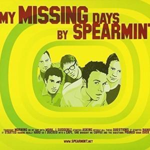 今日の1曲、Spearmint の『EnoughFor Me』