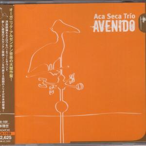 今日の1曲、Aca Seca Trío の『Huayno Del Diablo』
