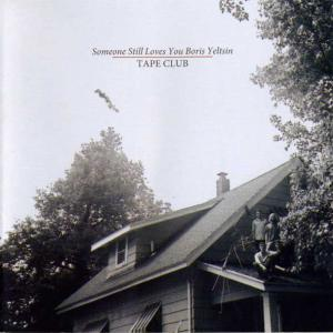 今日の1曲、Tape Club の『Sweet Owl』