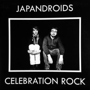 今日の1曲、Japandroids の『Younger Us』