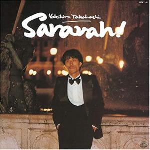 今日の1曲、高橋ユキヒロ の『サンセット』