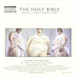 今日の1曲、Manic Street Preachers の『Of Walking Abort』