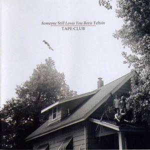 今日の1曲、Tape Club の『Song W + Song L』