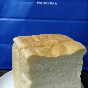 【HARE/PAN】純生食パン