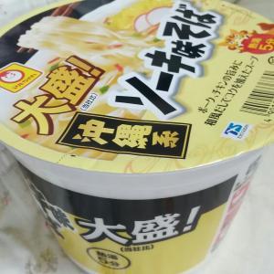 【マルチャン】沖縄系ソーキ味そば