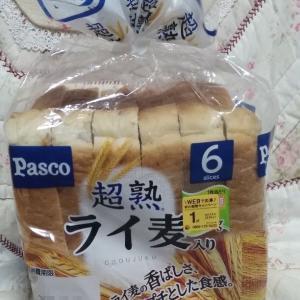 【Pasco】超熟ライ麦入り