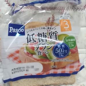 【Pasco】低糖質ブラン食パン