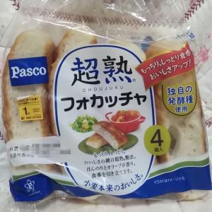 【Pasco】超熟フォカッチャ