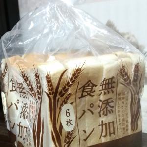 【シャトレーゼ】無添加食パン