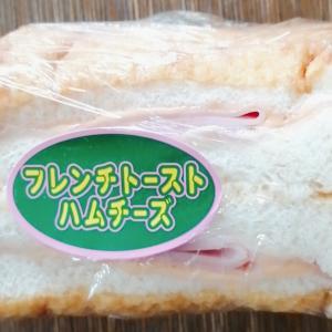 【ヤマザキ】フレンチトースト ハムチーズ
