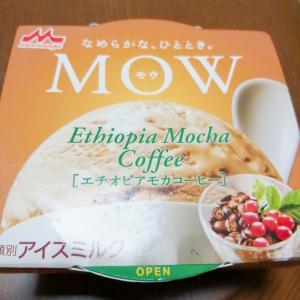 【森永乳業】MOW(モウ)エチオピアモカコーヒー