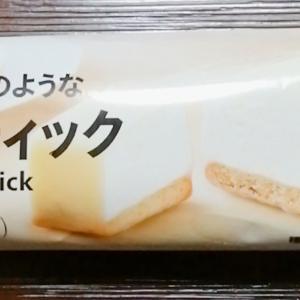 【セブンイレブン】まるでケーキのようなチーズスティックチーズスティック