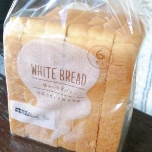 【ローソン】WHITE BREAD