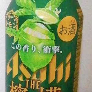 【アサヒ】ザ レモンクラフト(グリーンレモン)