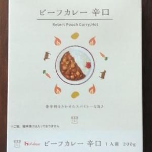 【ローソン】ビーフカレー辛口カレー