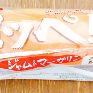 【第一パン】コッペ!!ジャム&マーガリン