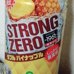 【サントリー】ストロングゼロ ダブルパイナップル