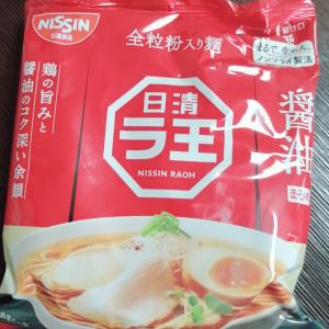 【日清】ラ王 醤油
