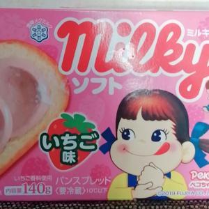 【雪印メグミルク】ミルキーソフトいちご味
