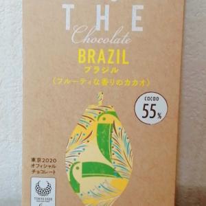 【明治】THE CHOCOLATE ブラジル