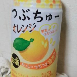 【サンガリア】つぶちゅーオレンジ