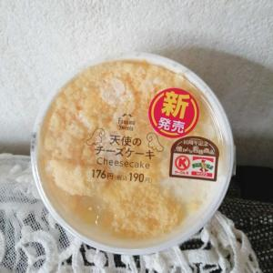 【ファミリーマート】天使のチーズケーキ