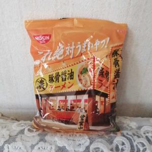 【日清】これ絶対うまいやつ!豚骨醤油ラーメン