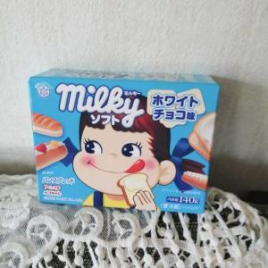 【雪印メグミルク】ミルキーソフトホワイトチョコ味