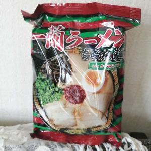 【一蘭】一蘭ラーメンちぢれ麺