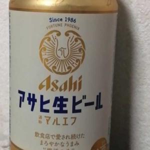 【アサヒ】生ビールマルエフ