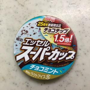 チョコミントアイス