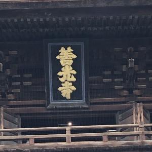 善光寺⛩&松本城🏯