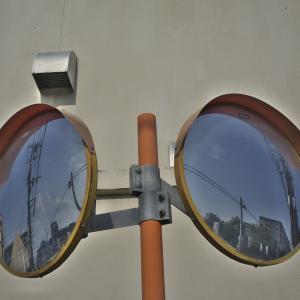 「反射鏡」