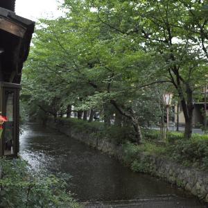 「高瀬川」