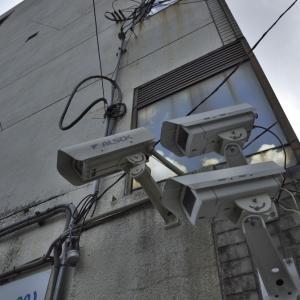 「監視カメラ?」