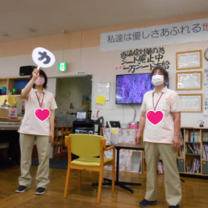 【城北デイ】人気おやつ3位!