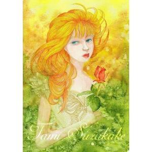 絵画販売・水彩・原画「赤い薔薇と貴婦人」